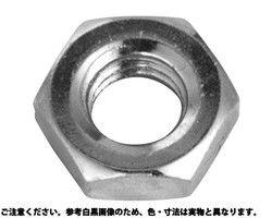 【送料無料】ナット(3種 表面処理(コート(SUS焼付防止コート)  ) 材質(ステンレス) 規格( M8) 入数(800) 03654049-001