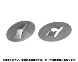 H型スピードワッシャ(軸用 ■処理(SUS)■材質(ステンレス) ■規格(037 5.0X30) ■入数1000 03570512-001【03570512-001】[4548325658804]