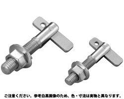 T-ロック ■材質(ステンレス) ■規格(TLS-1090) ■入数50 03552001-001【03552001-001】[4548325656978]