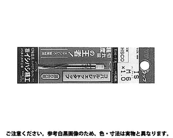 コバルトJETタップ ■規格(M4.5X0.5) ■入数10 03540152-001【03540152-001】[4548833119552]
