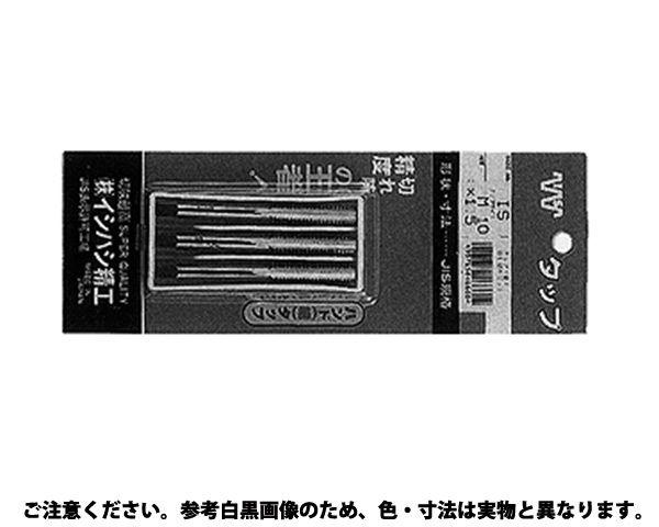 ハンドタップSKS(組 ■規格(M18X1.0) ■入数1 03540708-001【03540708-001】[4942131472348]