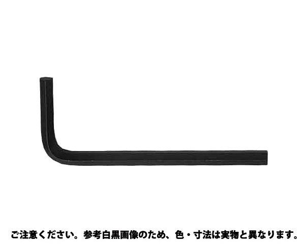 レンチ-L型 ■処理(ムデンNI)■規格(2) ■入数400 03412490-001【03412490-001】[4548325019612]