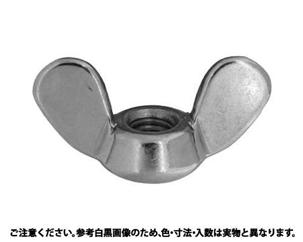 BSレイカンWN(1シュ)D50 材質(黄銅) 規格(M10) 入数(40) 04223816-001【04223816-001】