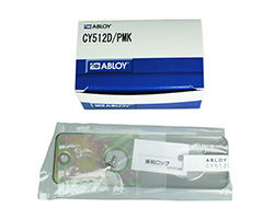 CY512D シリンダーPMK用S 5本キー 00264040-001【00264040-001】[]