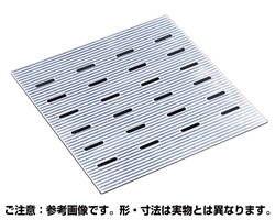 【送料無料】納期:約10日 ステンレス製排水用ピット蓋 エッチング加工品 350 03213649-001