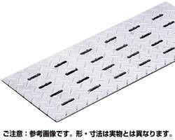 【送料無料】納期:約10日 縞鋼板製 ステンレス製排水用ピット蓋 03213715-001 300 縞鋼板製 300 03213715-001, ミカワムラ:e3d8f8b4 --- sunward.msk.ru