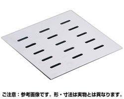 【送料無料】納期:約10日 ステンレス製排水用ピット蓋 HL仕上 400 03213730-001