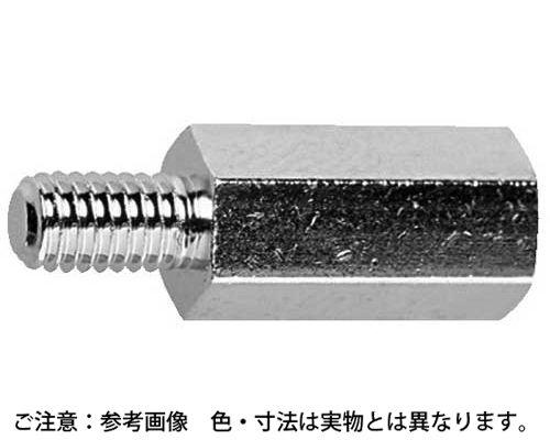 BS六角スペーサー平5(BSBE  規格( 310-5E) 入数(500) 03512580-001【03512580-001】[4547809821390]