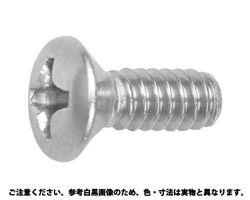 (+)UNC(丸皿 材質(ステンレス) 規格( #8-32X 2