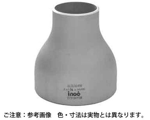 CレジューサR(C) 20S 材質(ステンレス) 規格(200A X100A) 入数(1) 03542891-001【03542891-001】[4548833016257]