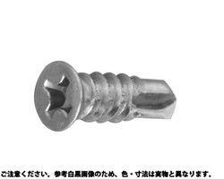 ピアスパンワッシャー 表面処理(GB(茶ブロンズ)  ) 材質(SUS410) 規格( 5X30 コアタマ) 入数(1000) 03588934-001