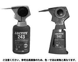 規格(50MLセンヨウ) 入数(1) 03581478-001