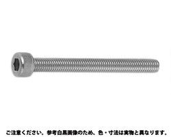 【送料無料】六角穴付きボルト(キャップスクリュー)(全ねじ) 表面処理(クローム(装飾用クロム鍍金) ) 規格( 4X80X80) 入数(200) 03588523-001