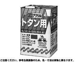 アクリルトタン用塗料 青  規格( 14L) 入数(1) 03667946-001