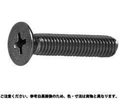 0番1種(+)皿小 表面処理(BK(SUS黒染、SSブラック)  ) 材質(ステンレス) 規格( 2.5 X 8.0) 入数(2000) 03668344-001