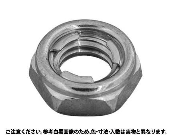 【送料無料】ステイブルナット薄型 表面処理(三価ホワイト(白)) 規格( M8(H=5) 入数(800) 03580115-001