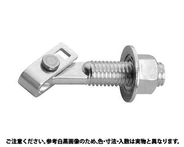 アメラハンガー(ITA-R・RS 材質(ステンレス) 規格(ITA-1050RS) 入数(50) 03665679-001