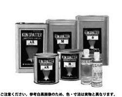 クリンスパッター AX  規格(18KG) 入数(1) 03656169-001