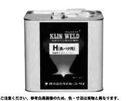 クリンウエルドH  規格(4L) 入数(1) 03656179-001