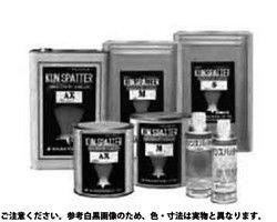 クリンスパッター S  規格(20KG) 入数(1) 03656184-001
