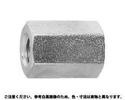 【送料無料】3価W 六角スペーサー(ASFE  規格( 2608.5E) 入数(300) 03663200-001