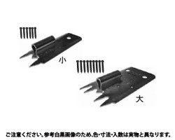 クイツキハゴイタカナグ 規格(ダイ) 入数(1) 04196400-001【04196400-001】