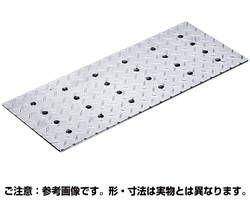 【送料無料】納期:約10日 ステンレス製排水用ピット蓋 縞鋼板 ズレ止付 240 03213662-001