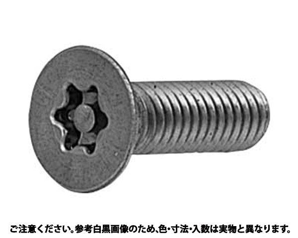 TRXタンパー(サラコ 表面処理(三価ホワイト(白)) 規格(2.6X5) 入数(6000) 04104975-001【04104975-001】[]