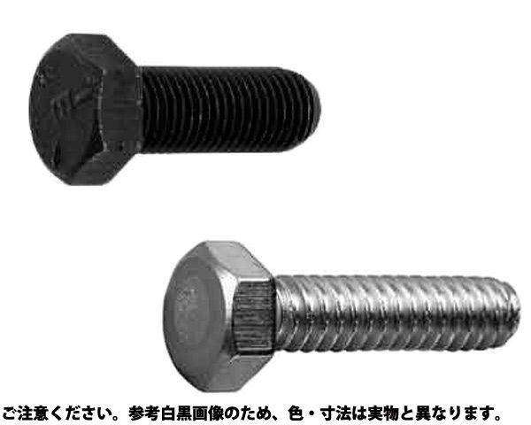 六角ボルト(UNF 表面処理(三価ステンコート(ジンロイ+三価W+Kコート)) 規格(1/2X2