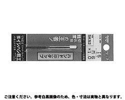 【送料無料】ハンドタップSKS(中)イシハシ精工製  規格(3/4W10) 入数(3) 03588618-001