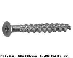 (+)アリンコ皿 材質(ステンレス) 規格( 8X190X55) 入数(50) 03586509-001