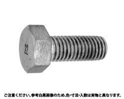 【送料無料】六角ボルト(全ねじ) 材質(アルミ) 規格( 10X80) 入数(50) 03587746-001