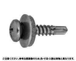 【送料無料】ダンバ(シ-ル鍋 材質(SUS410) 規格( 5 X 16) 入数(350) 03579866-001