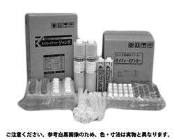 【送料無料】セメフォースアンカー  規格( 1200) 入数(1) 03655665-001