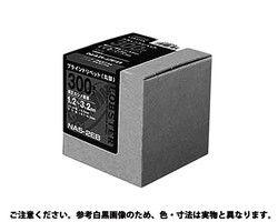 エビBR エコBOX(NA  規格( NA412EB) 入数(1) 03635484-001【03635484-001】[4548833364334]