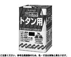 【送料無料】油性トタン用塗料 チョコレート  規格( 7L) 入数(1) 03667964-001
