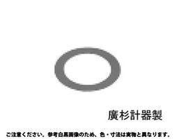 【送料無料】ポリスライダー ワッシャー(LL  規格( 8022-05) 入数(500) 03645513-001