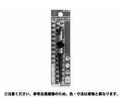 ショートビット 永遠の定番モデル 大西工業製 規格 42.0 入数 03633538-001 公式ショップ 4548833342271 1