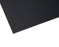 送料無料条件あり 保証 143170 両面黒ボール紙 03121896-001 ふるさと割 4切10枚組