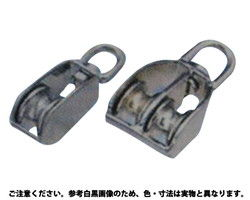 【送料無料】豆ブロック(ダブル)水本機械製作所製 材質(ステンレス) 規格( MB-32W) 入数(5) 03579481-001
