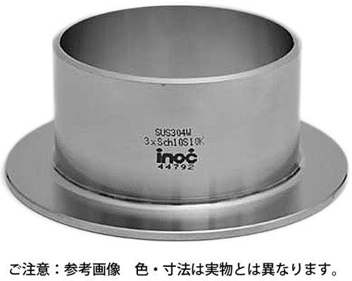 ラップジョイント10K20S 材質(ステンレス) 規格( 300A) 入数(1) 03543121-001【03543121-001】[4548833018718]
