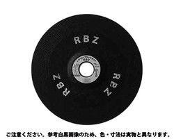 レヂボン RBZ(Z24Q  規格(180X6X22) 入数(25) 04153889-001【04153889-001】[4549388085071]