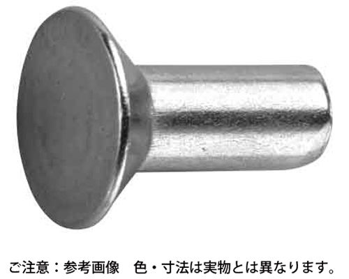 皿リベット 材質(アルミ) 規格( 1.6 X 10) 入数(10000) 03646711-001