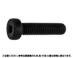 【送料無料】ローヘッドCAP 表面処理(三価ブラック(黒)) 規格( 3 X 15) 入数(1000) 03653898-001