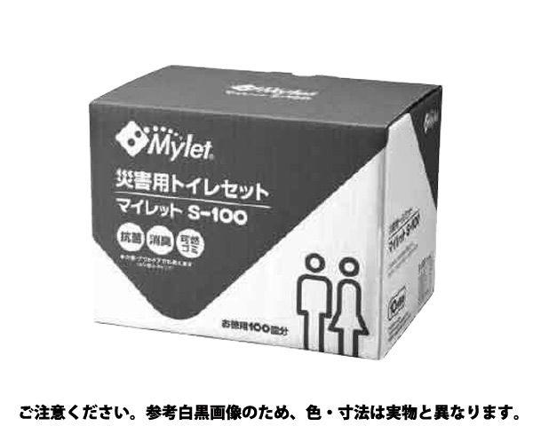 マイレット S-100(100入  規格() 入数(1) 03690395-001【03690395-001】[4548833385834]