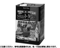 【送料無料】シリコン トタン用 こげ茶  規格( 14KG) 入数(1) 03667921-001