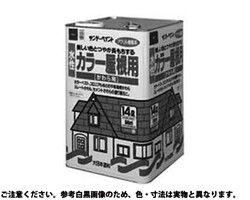 【送料無料】水性カラー屋根用 こげ茶  規格( 14L) 入数(1) 03668059-001