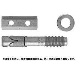 【送料無料】HAS-Kアンカー(ロングナット付)  規格( M12X85) 入数(25) 03578635-001