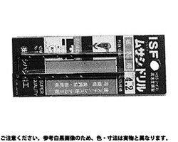 ウルトラ二段推真円武蔵ドリル (板物、パイプ、型鋼、リベット下穴用)イシハシ精工製  規格(UMD-12.7) 入数(5) 03579201-001
