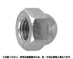 袋ナット(細目) 表面処理(クローム(装飾用クロム鍍金) ) 規格( M14ホソメ1.5) 入数(150) 03585411-001
